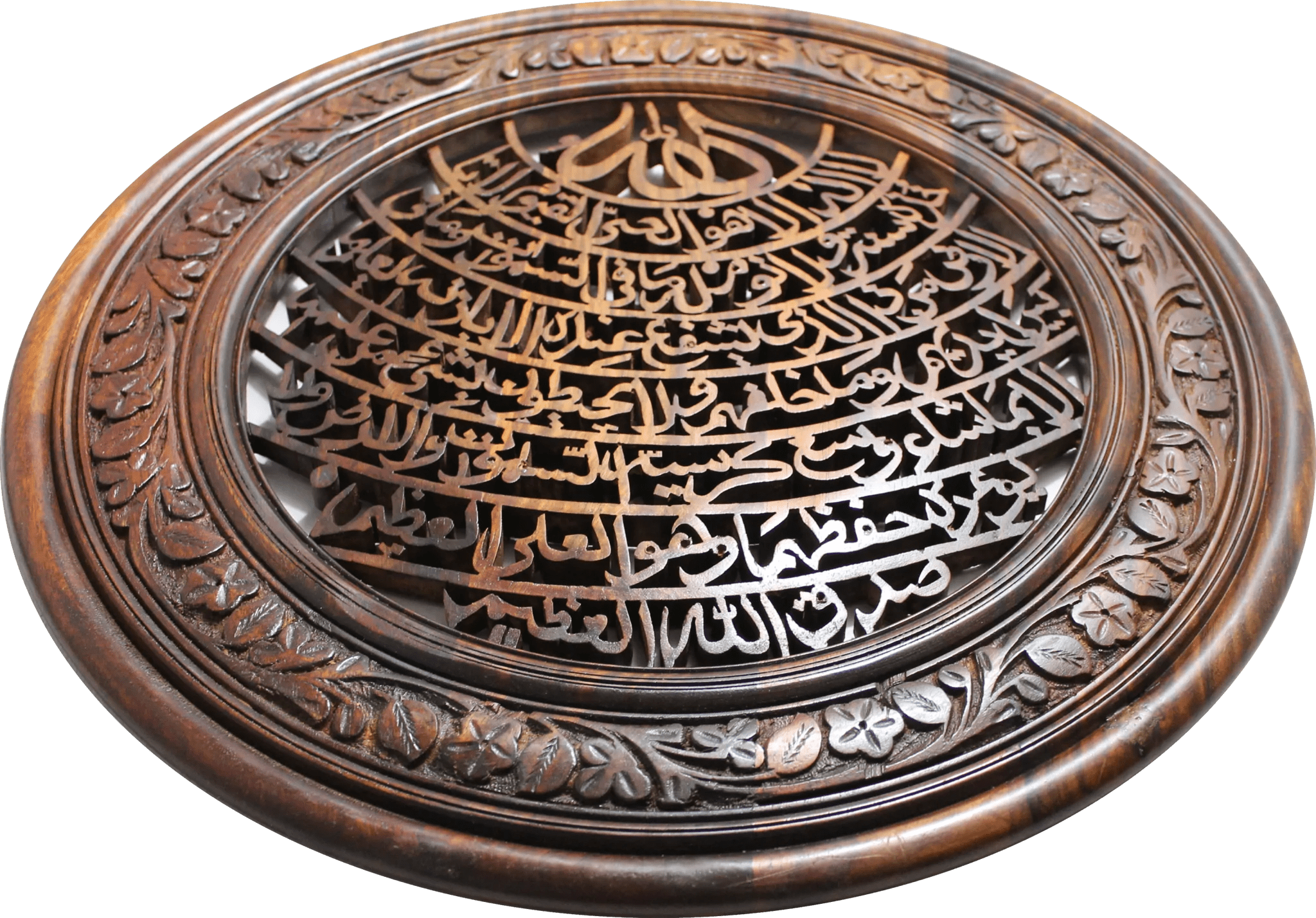 Motif Kursi Islamic Gift Set Hand Crafted Ayat Ul Kursi Verse Of The Throne And As Salatul Ibrahimiyyah Darood Ibrahimi Pair On Solid Wood Finish With Floral
