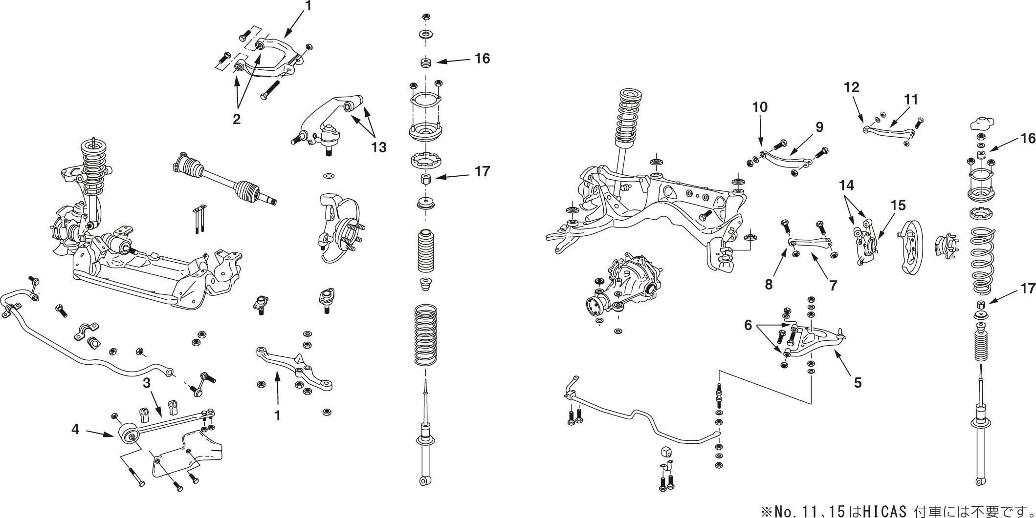 nismo engine diagram