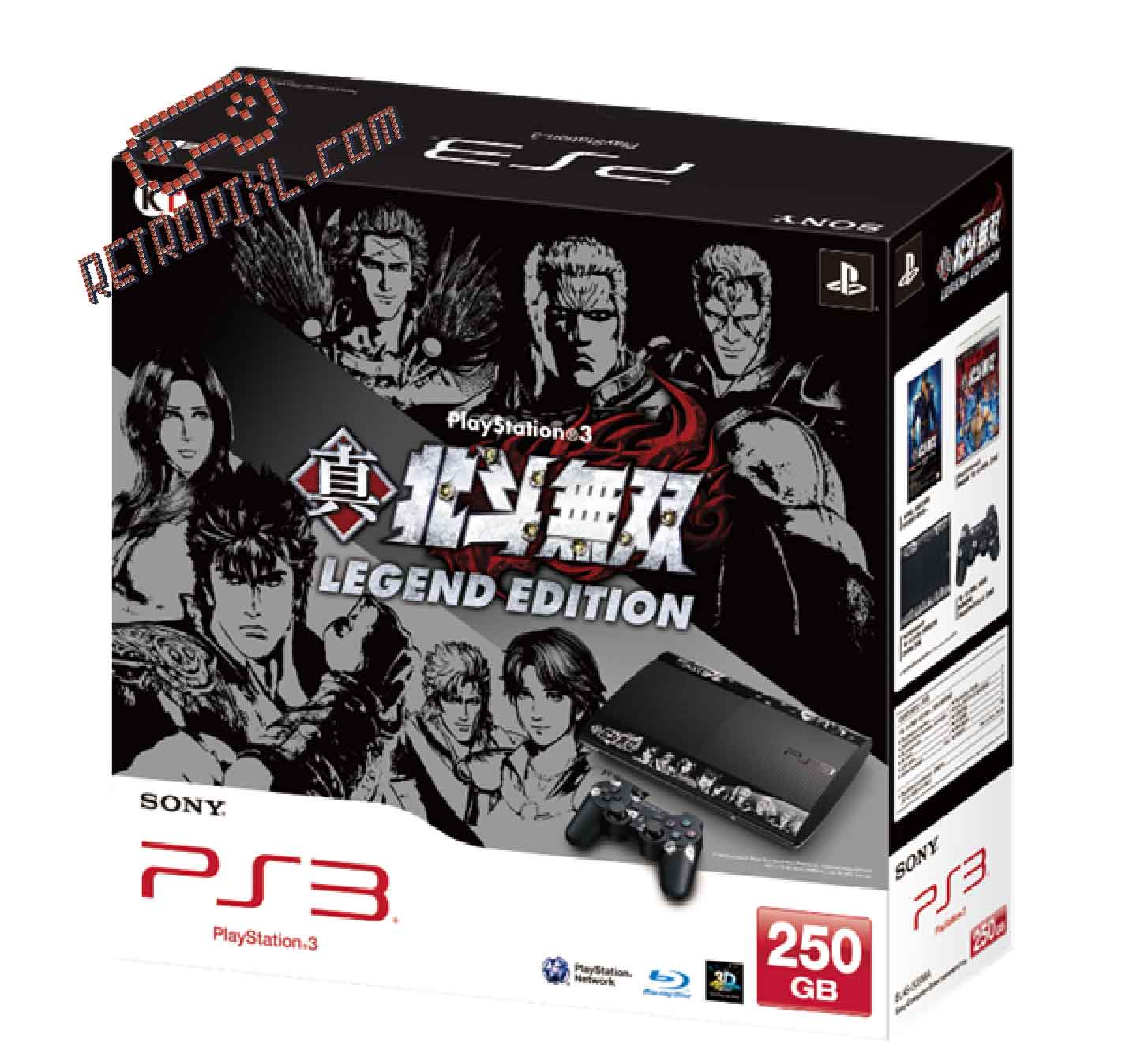 Edition For Ps3 Sony Playstation 3 Ps3 Hokuto No Ken Legend Limited Edition Bundle