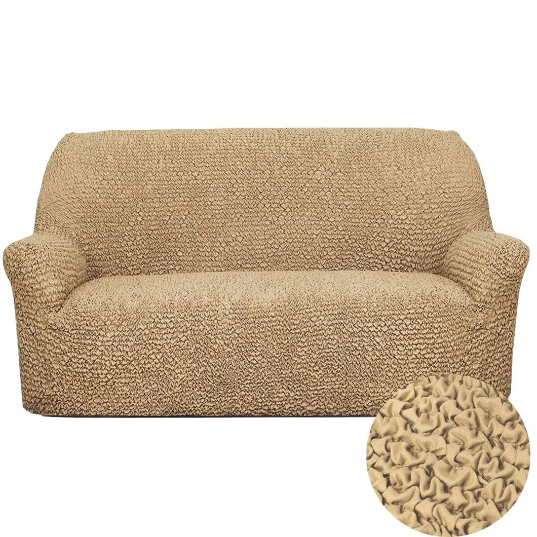 Sofa Slipcovers Cappucino
