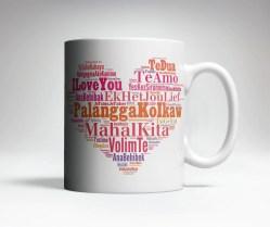 Splendent I Love You Coffee Mug I Love You Coffee Mug Trick Mugs Coffee Mugs Canada Coffee Mugs Mom