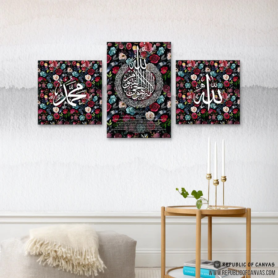Motif Kursi Ayatul Kursi The Throne Verse Full Boho Floral