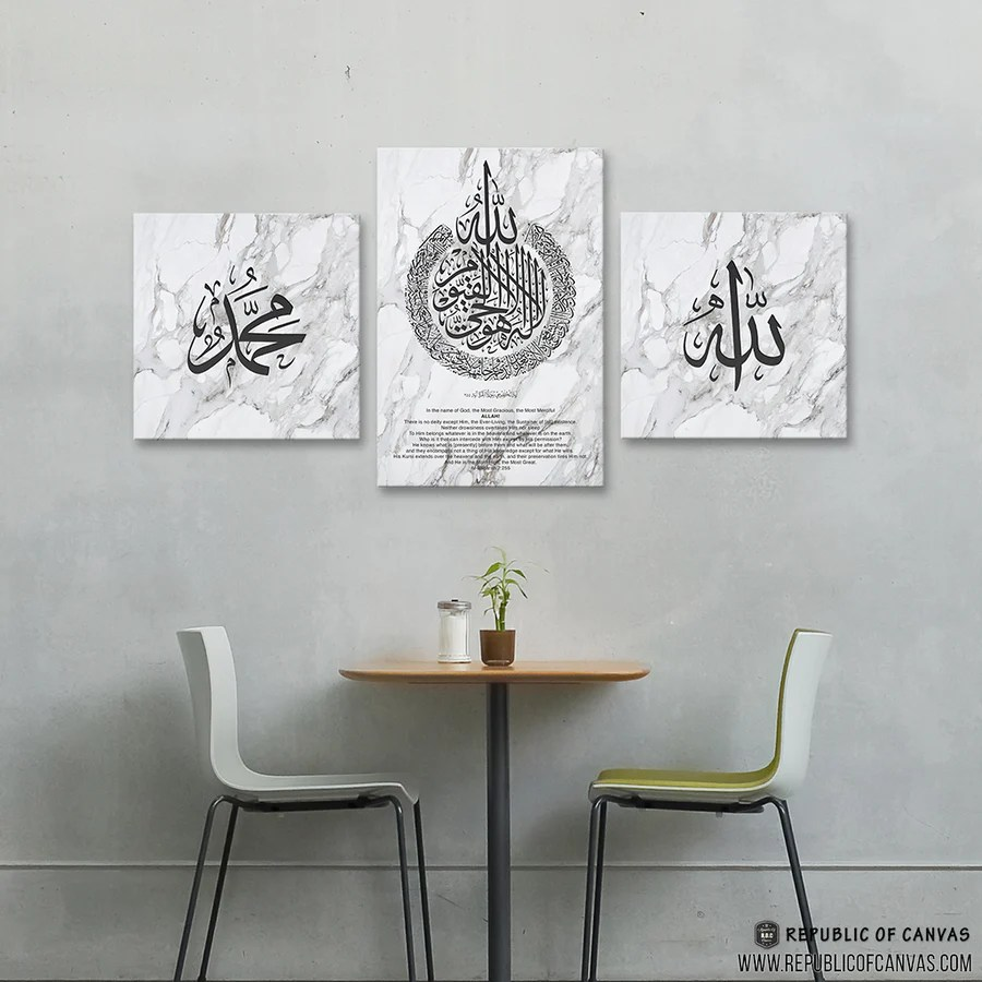 Motif Kursi Ayatul Kursi The Throne Verse White Marble