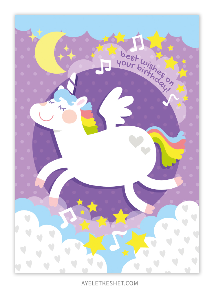 free printable cute greeting cards - Ayelet Keshet