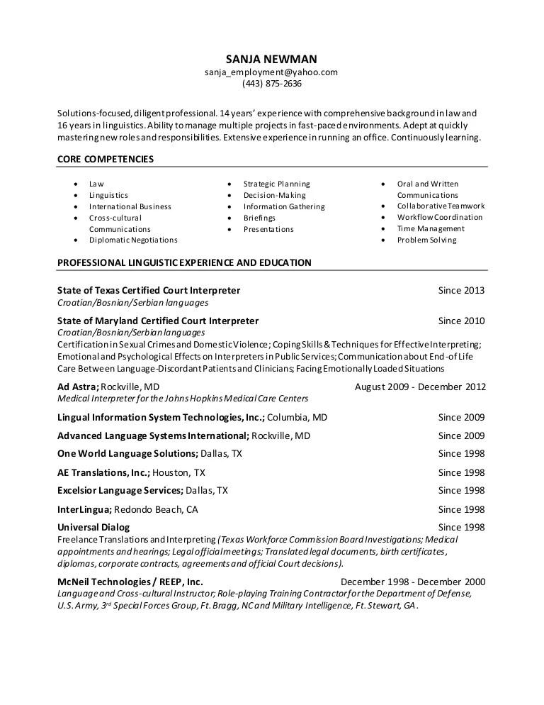 linguist resume template