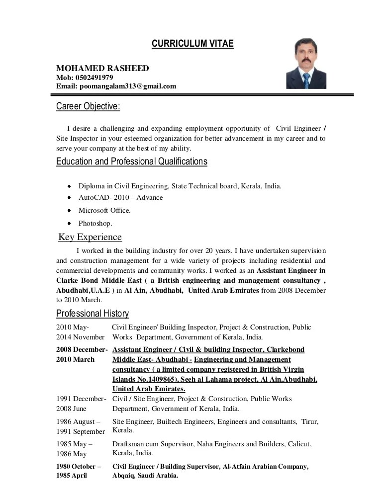 career objective civil engineer resume - Alannoscrapleftbehind
