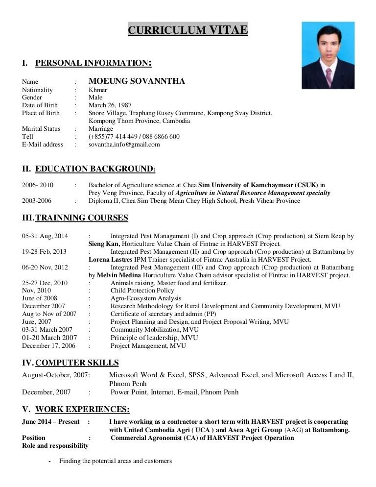 cv for job application doc