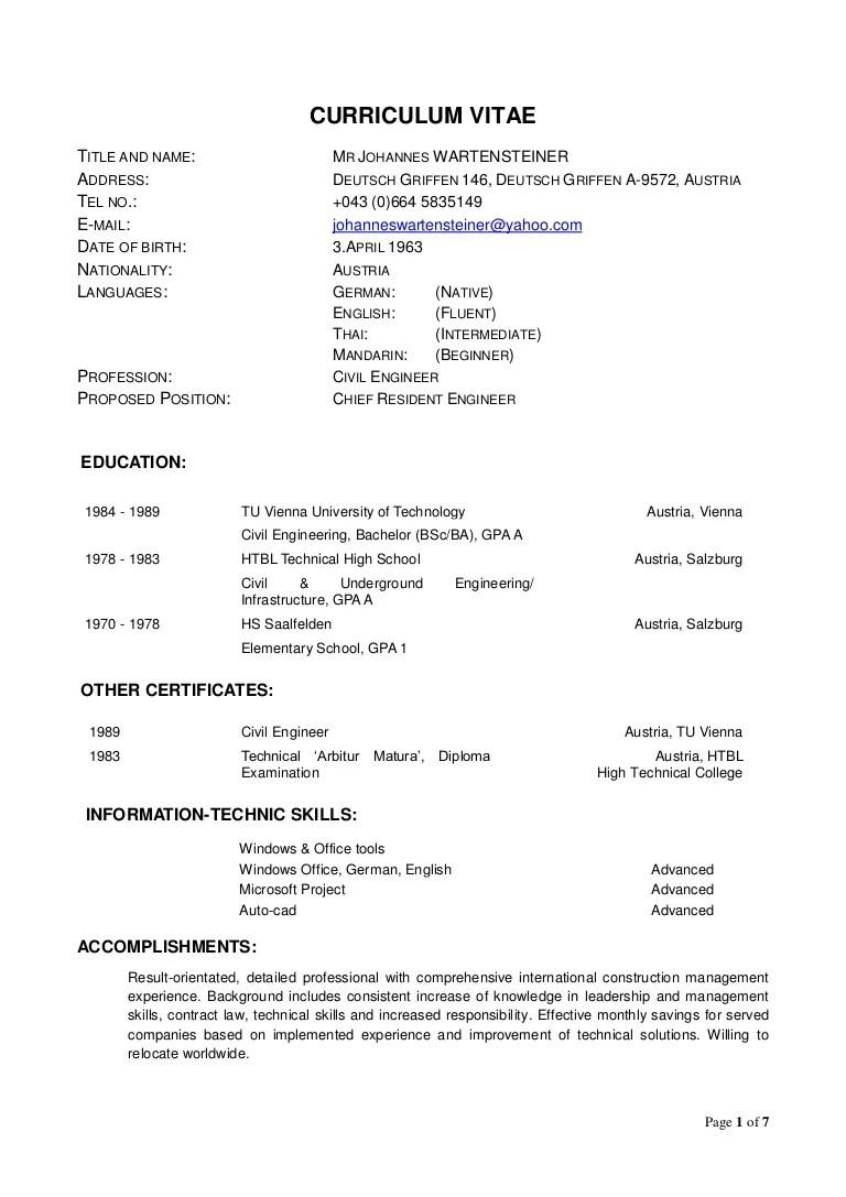 cv model for student