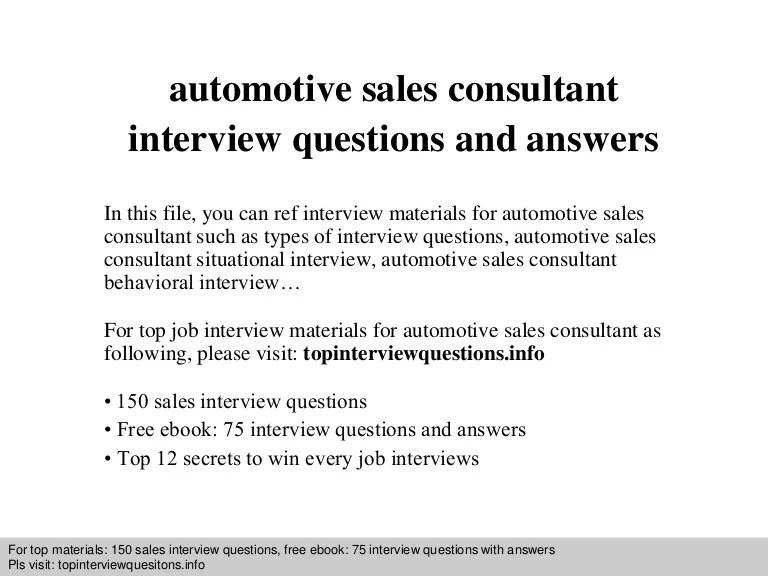 prescreen interview questions - Onwebioinnovate