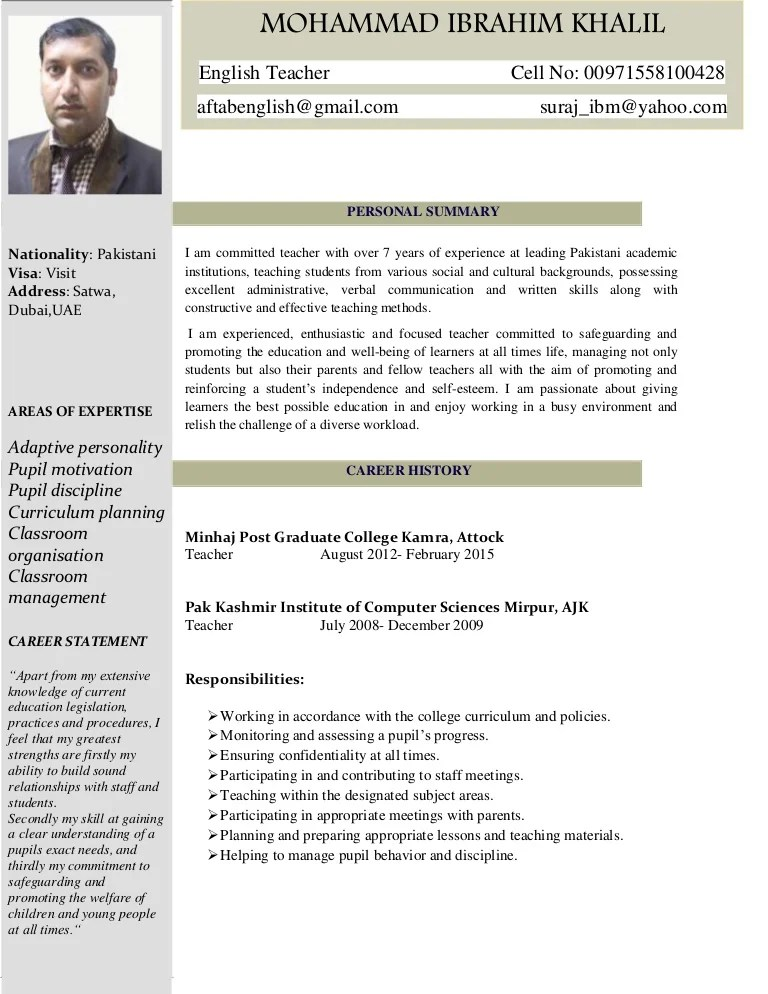 education cv anglais