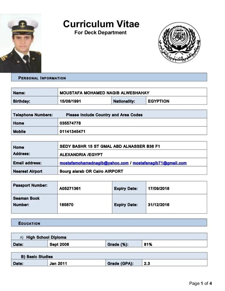 3rd officer resume sample