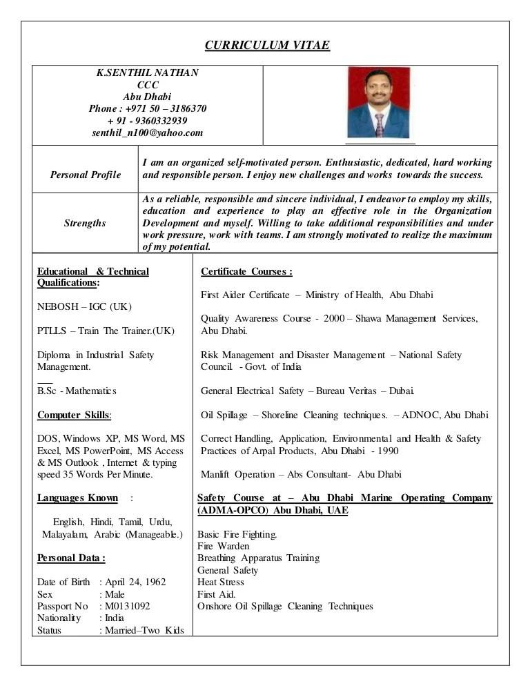 safety officer resume sample - Ozilalmanoof - safety officer resume