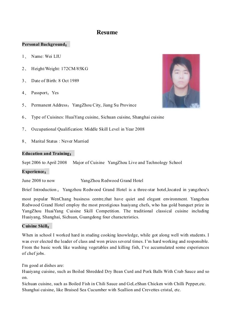 marital status english cv