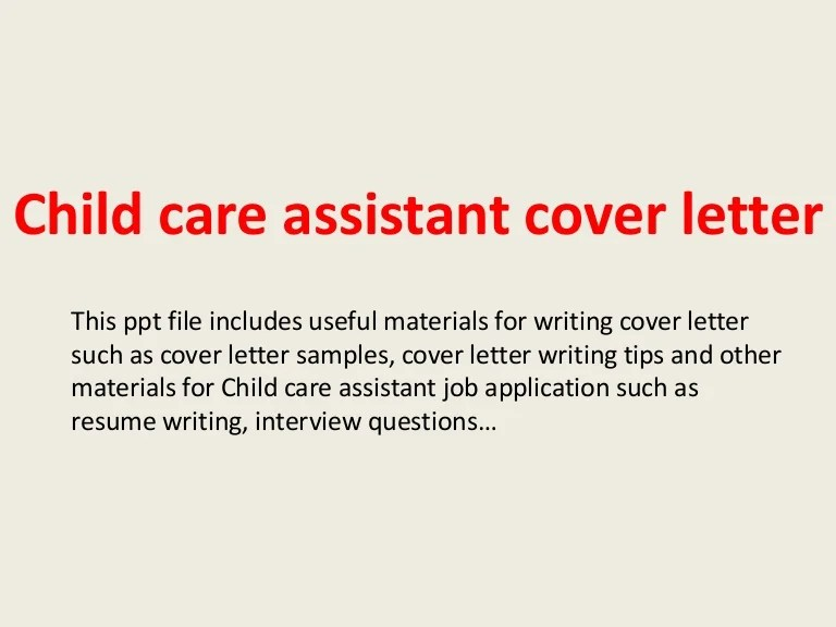 child care resume cover letter sample