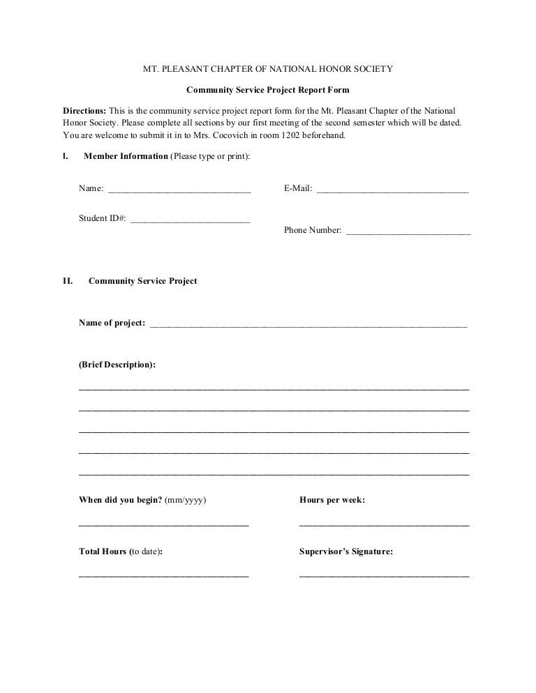 community service hour form - Baruthotelpuntadiamante