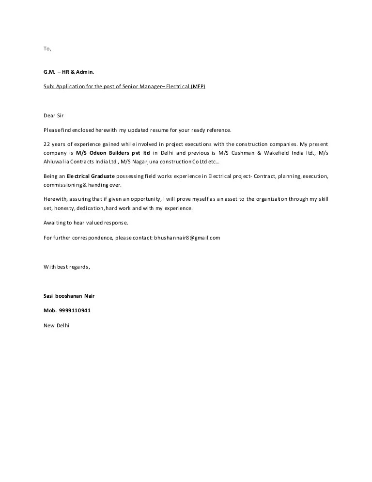 an example of a covering letter