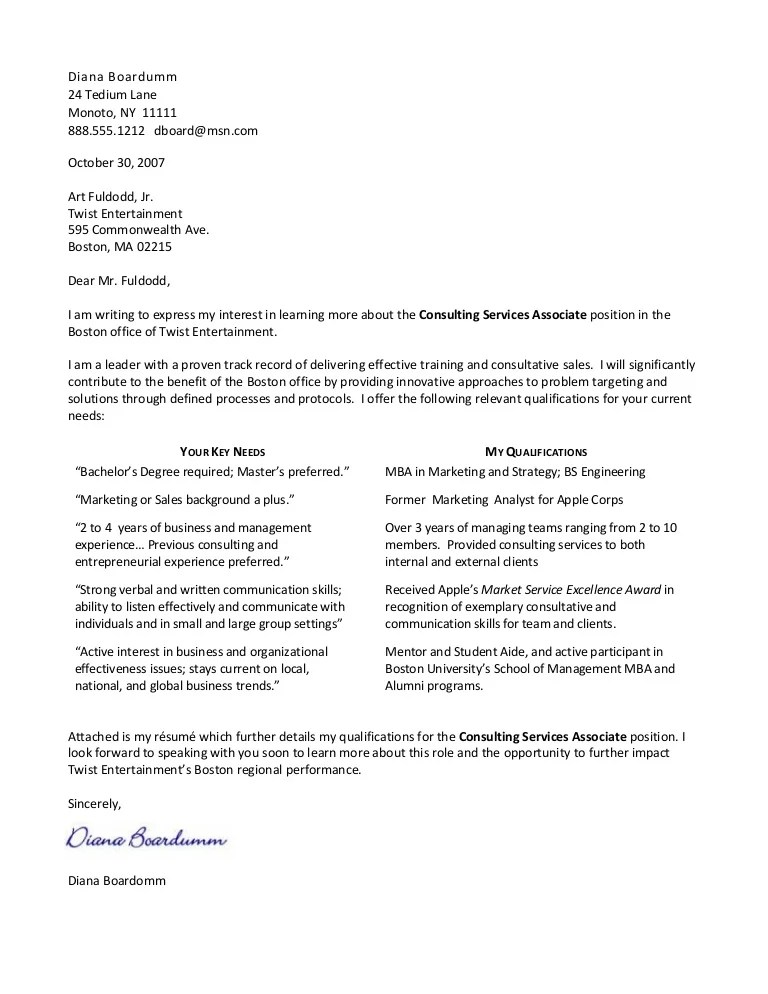 Records Analyst Cover Letter - sarahepps -
