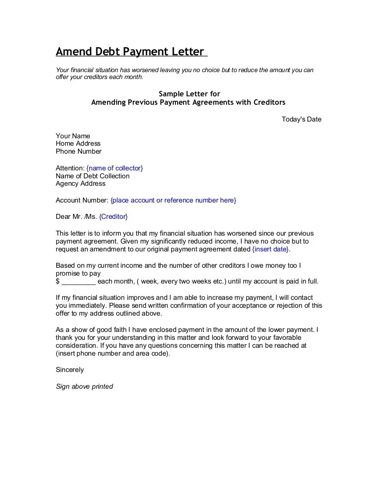 bill dispute letter template