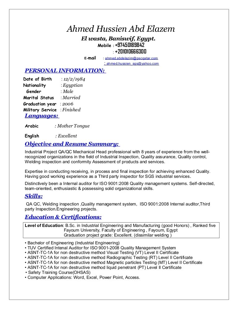 quality assurance resume - Josemulinohouse - resume objective for quality assurance