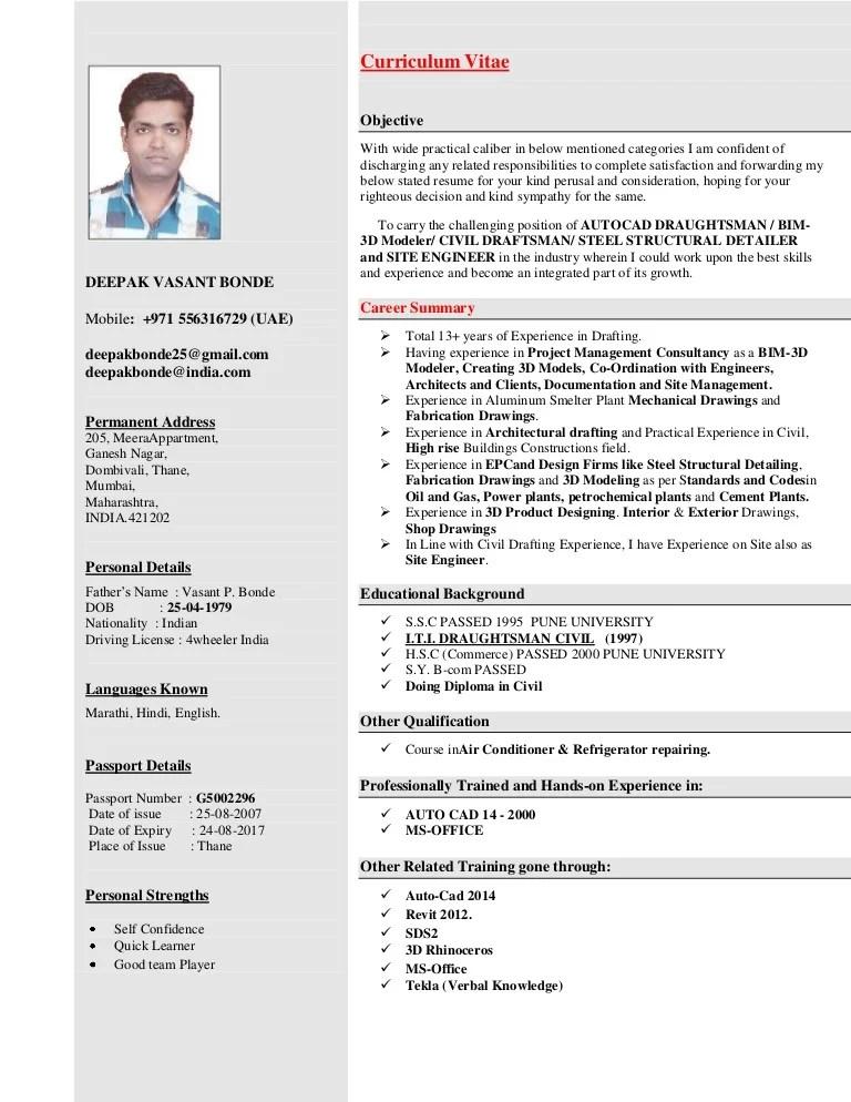 junior civil engineer resume - Tomadaretodonate