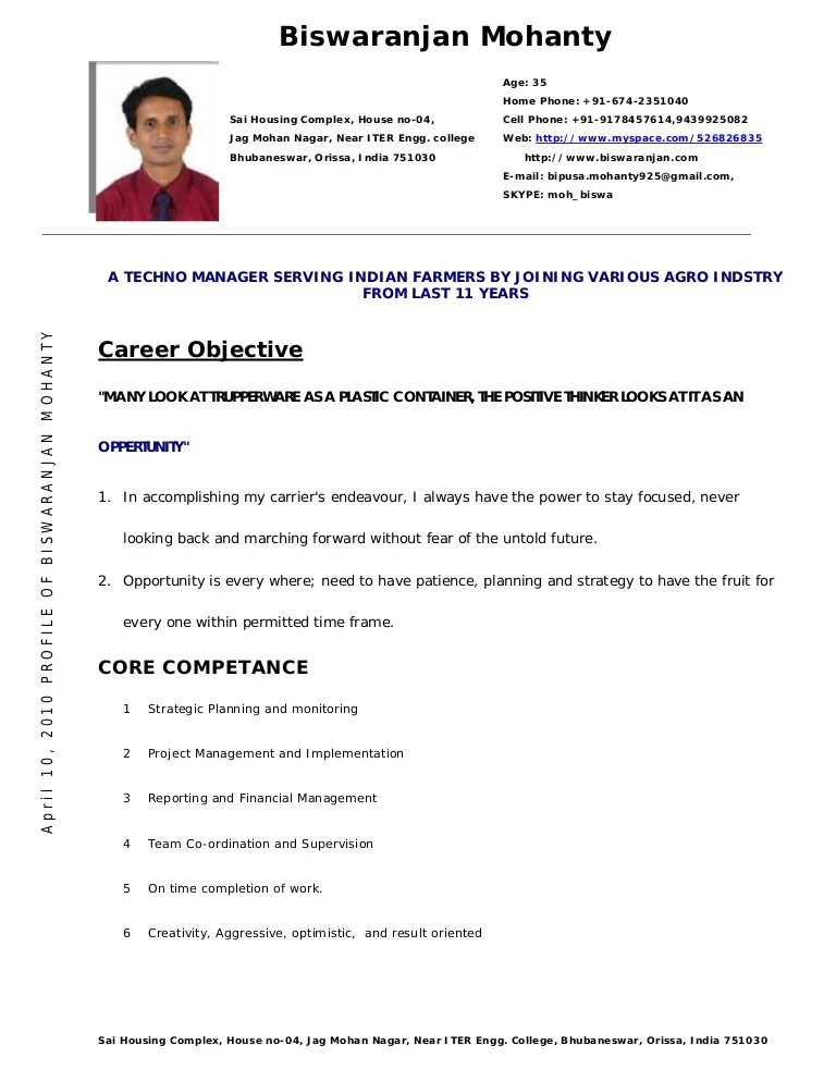 example cv commerce