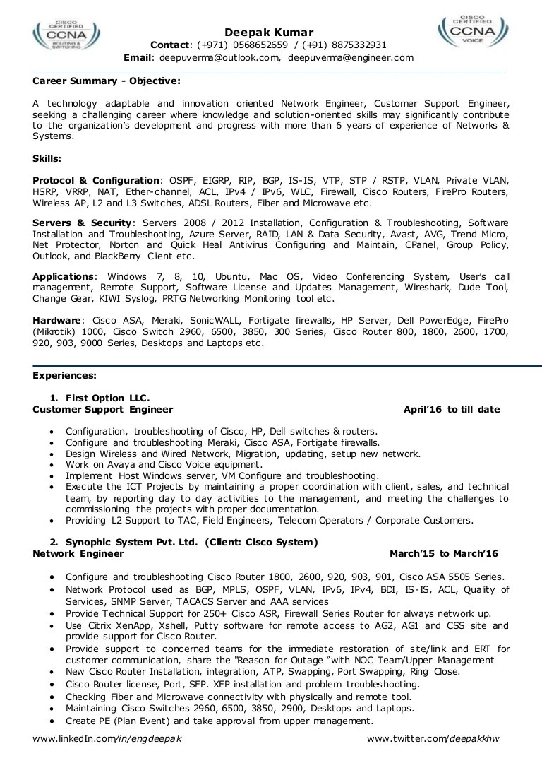 resume profile for network engineer