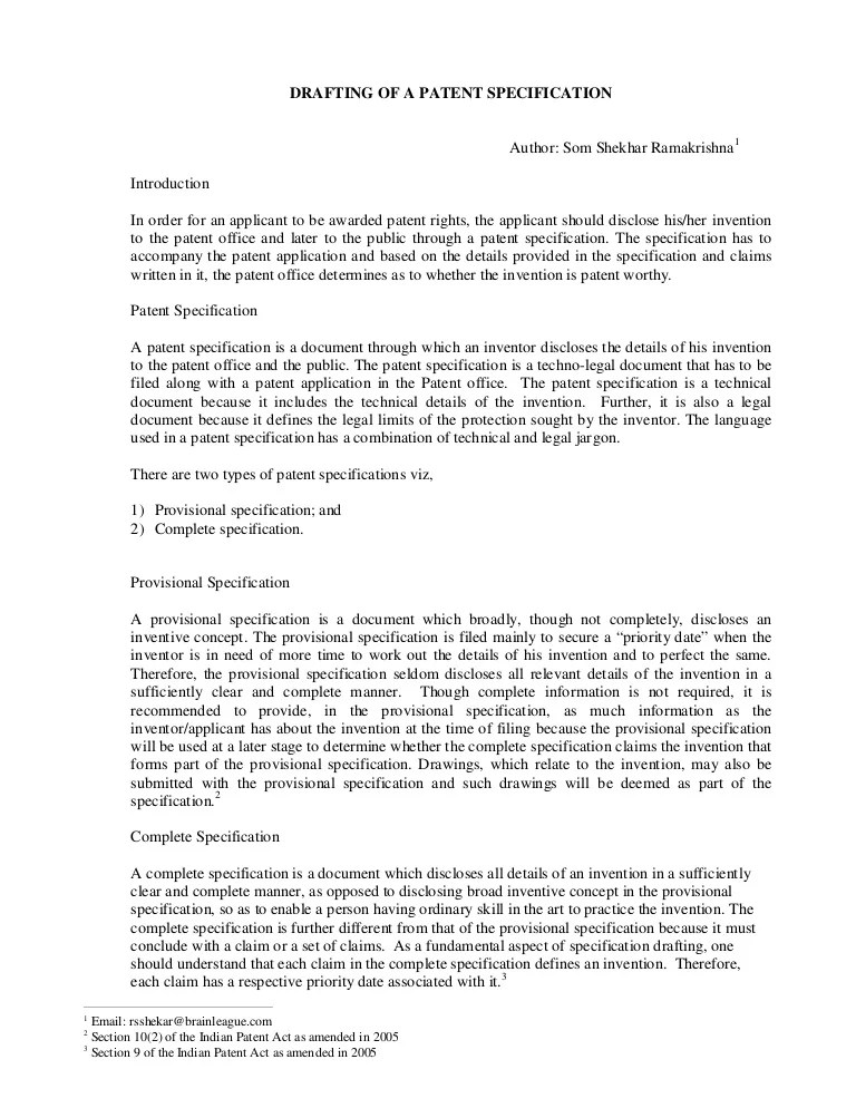Provisional Patent Example Images - example of resume for student