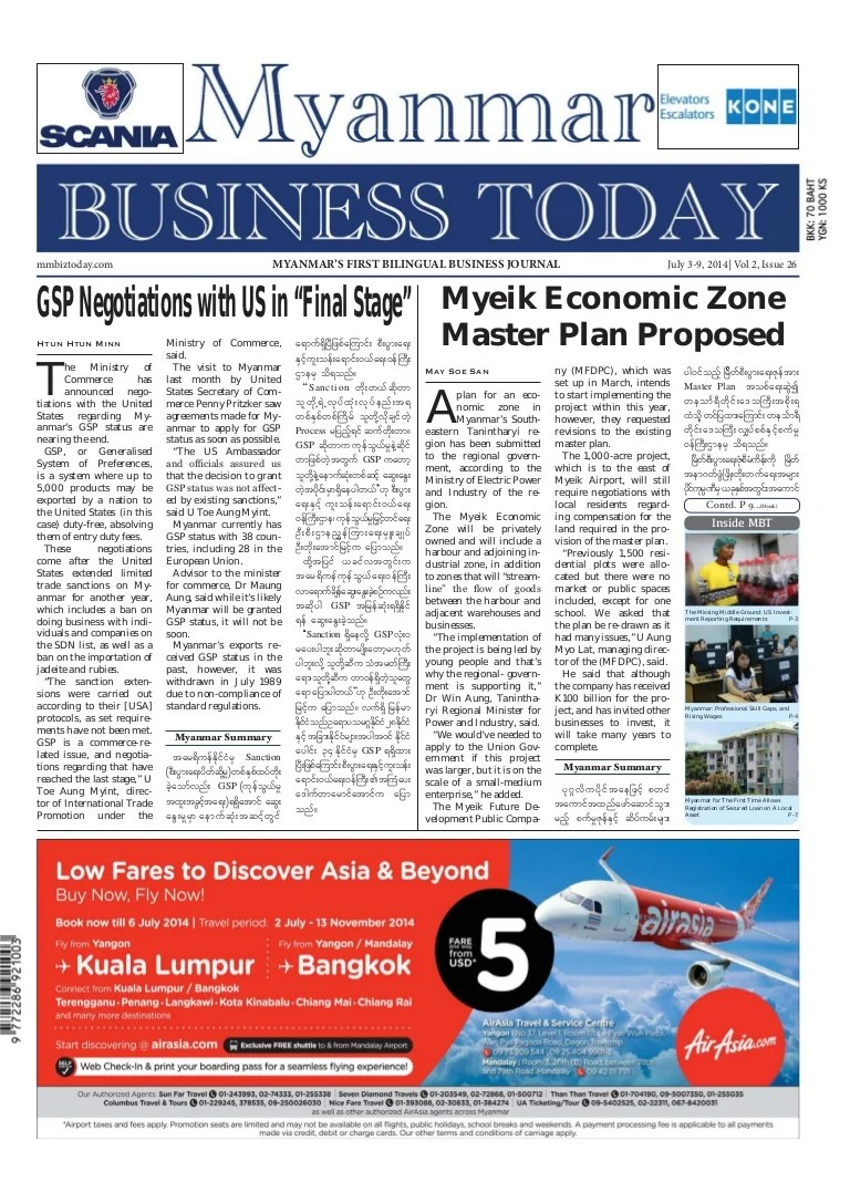 Samsung Ks 9090 Myanmar Business Today - Vol 2, Issue 26