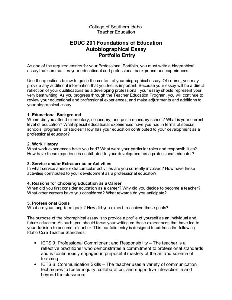 essay about academic goals