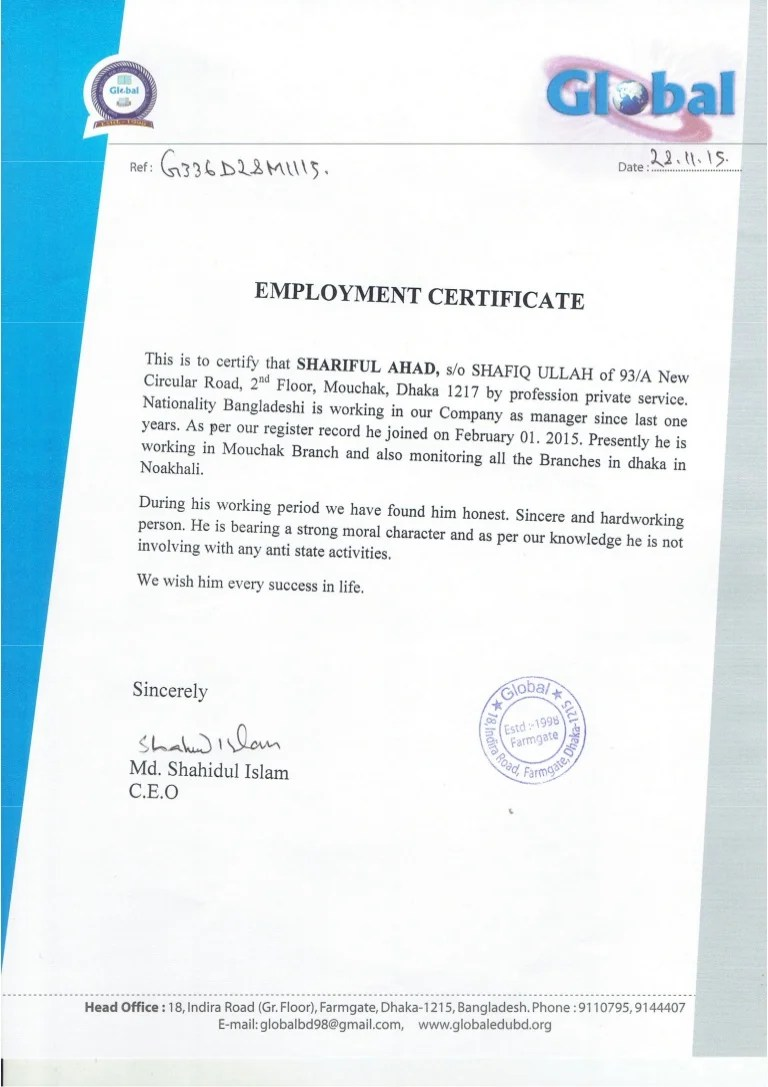 example of certificate of employment with compensation