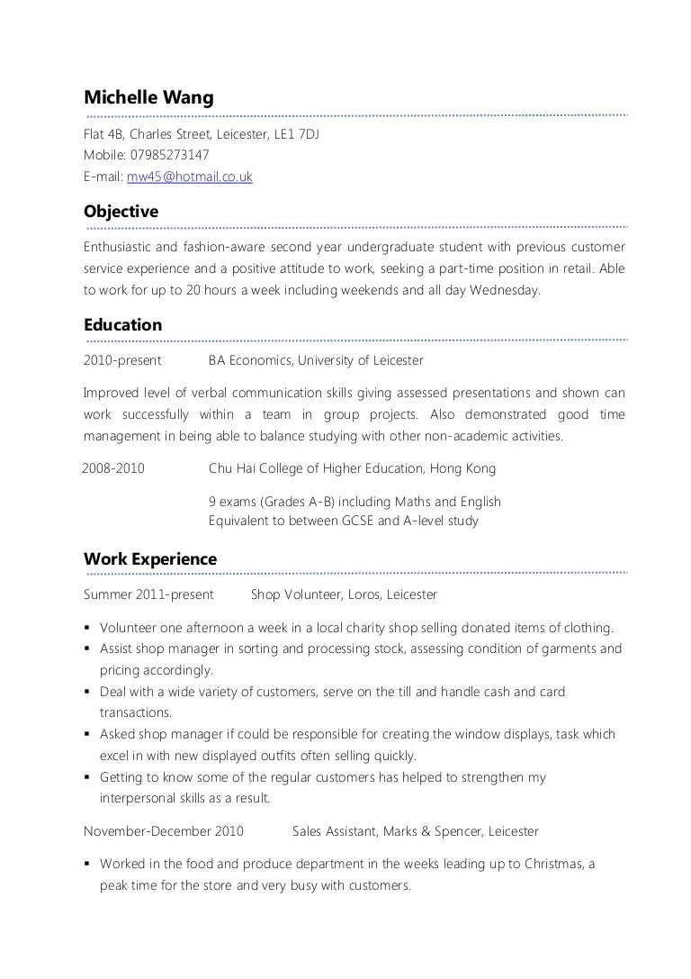 In Job Part Time Example Part Time Cv