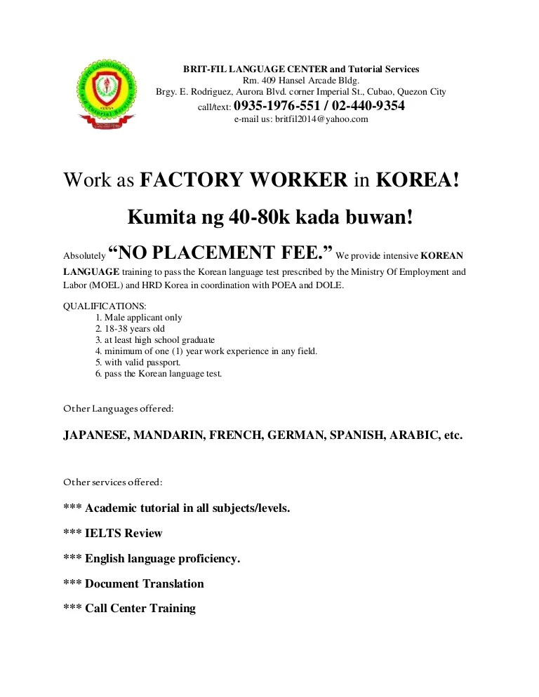 resume factory worker no experience eliolera