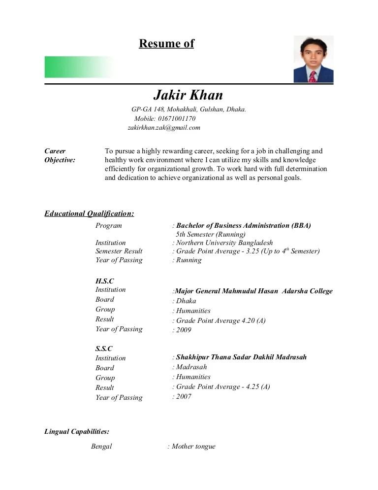 resume curriculum vitae and biodata