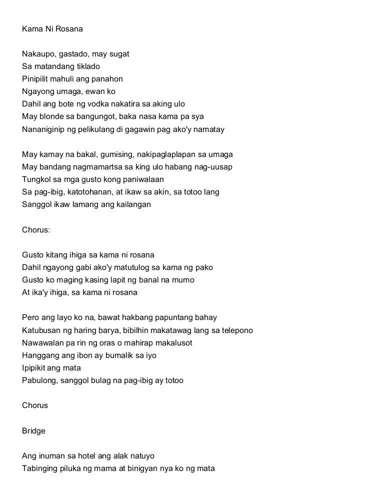 Ikaw Lamang Lyrics Chords Christian Song Ltt