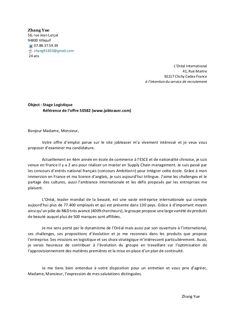 exemple introduction cv logistique
