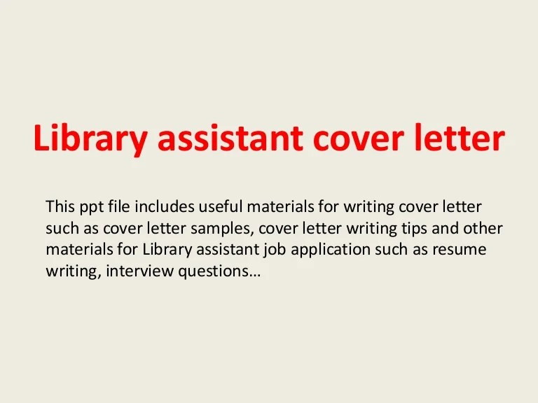 library aide cover letter - Minimfagency