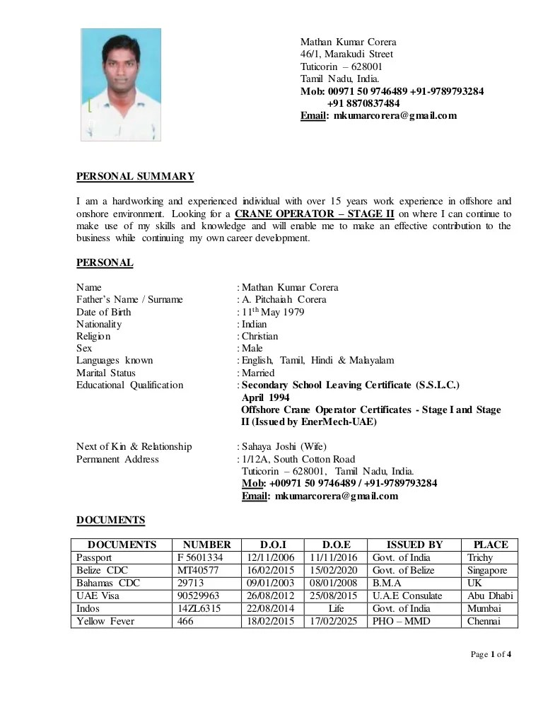 Building Operator Sample Resume Building Operator Sample Resume - as400 operator sample resume