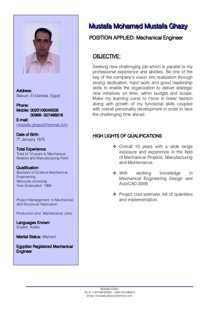 cv engineer mechanical