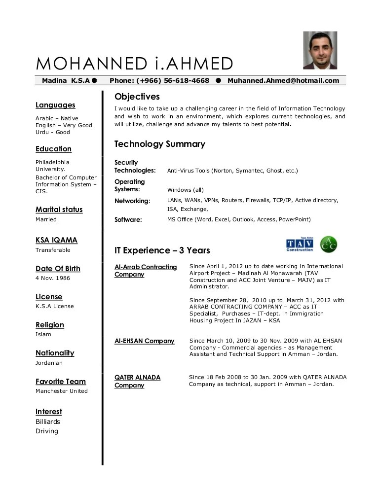 Resume Samples For Embedded Engineers - Professional Resume Templates \u2022