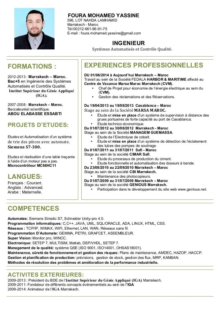 cv ingenieur production pdf
