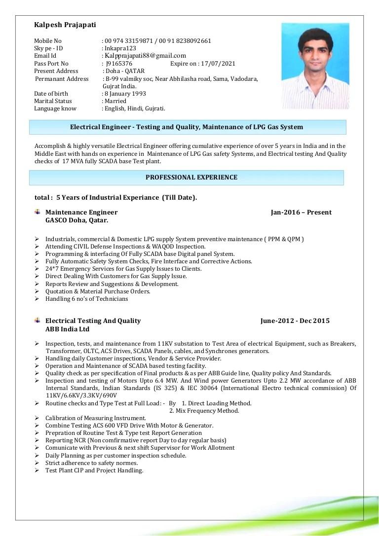 engineer resume profile sample