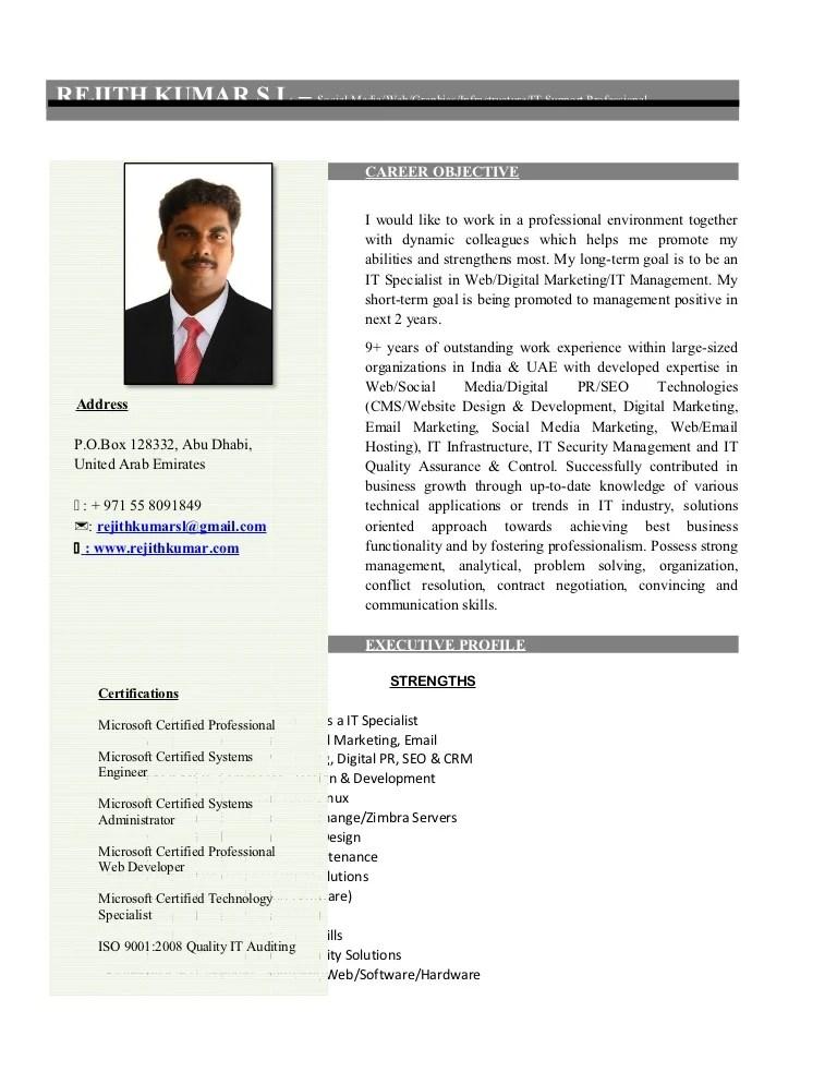 career objective for network administrator - Romeolandinez