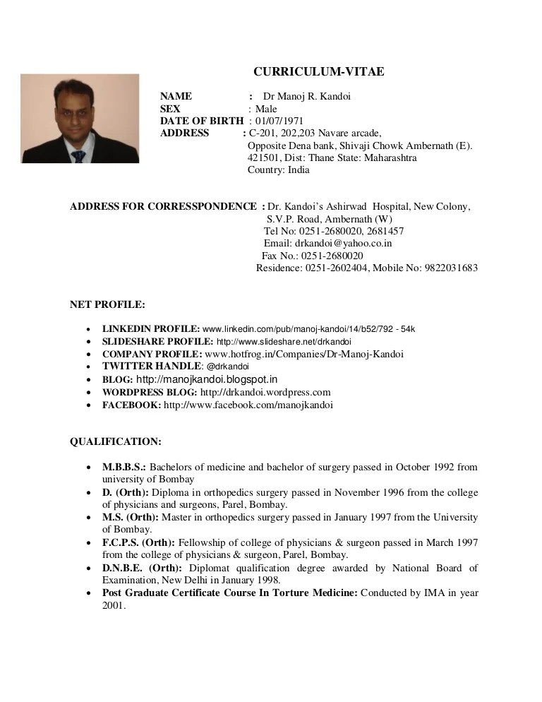 resume templates doctor