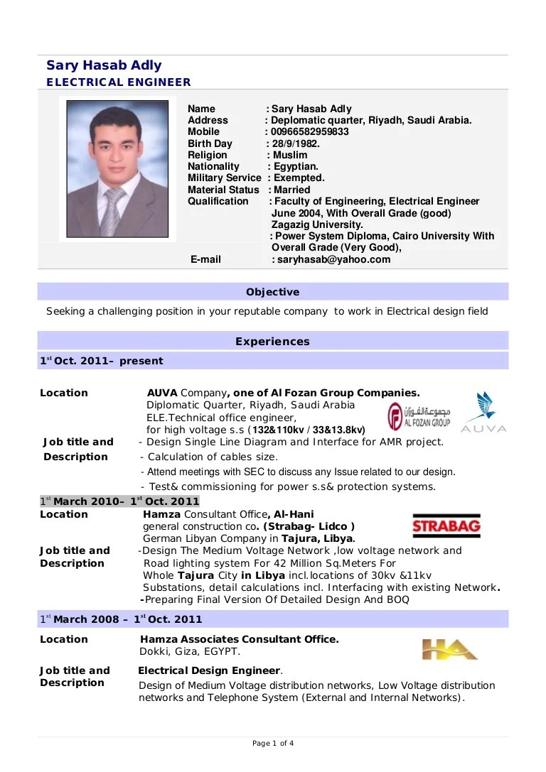 english cv example engineer