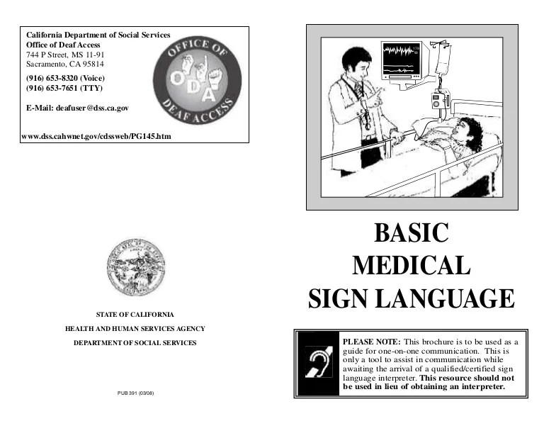 basic sign language chart - Baruthotelpuntadiamante - baby sign language chart template