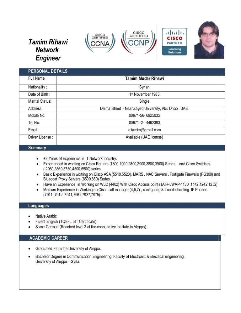 ccie resume sample