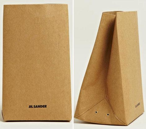 Designer Brown Paper bag by Jil Sander - StyleFrizz Photo Gallery