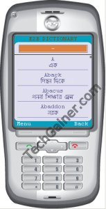 E2BDictionary Home (English to Bengali dictionary for mobile phones)