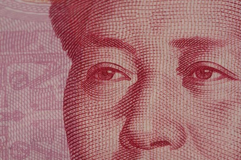 China startup funding 2015