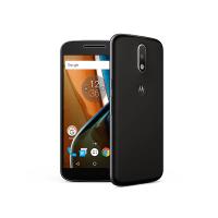Motorola Moto G4 Price in Pakistan, Specs & Reviews ...
